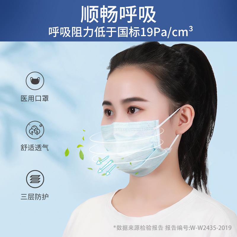 振德医疗一次性医用口罩10只防护防尘透气成人防护三层非独立包装