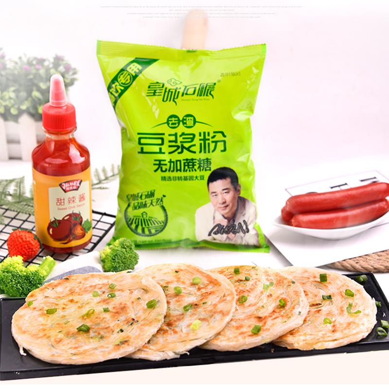 正宗老上海葱油饼家庭装风味葱香手抓饼面饼早餐半成品20片*90g