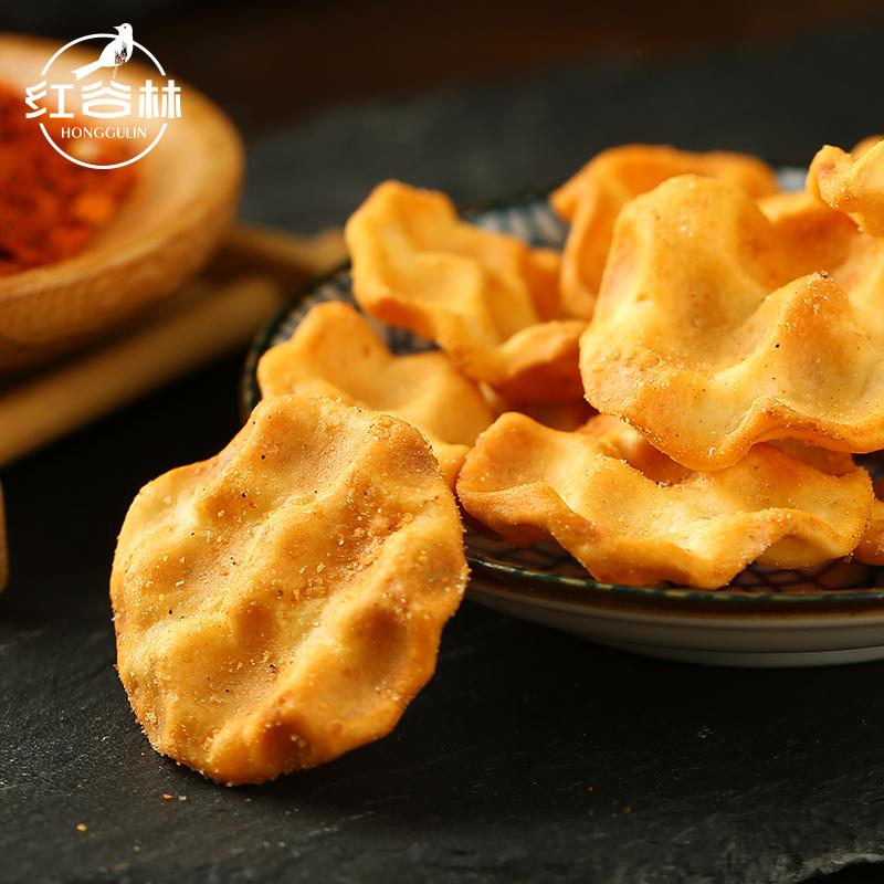 红谷林小石子饼石头饼陕西特产手工石子馍山西粗粮饼干女休闲零食