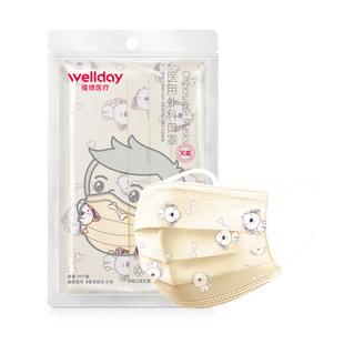 维德一次性医疗医用外科口罩三层正规正品灭菌白色黑色防护病菌