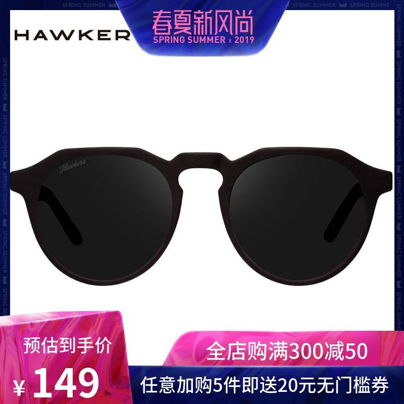 Hawkers男女防晒太阳眼镜防紫外线网红潮人大框司机gm墨镜WTR11