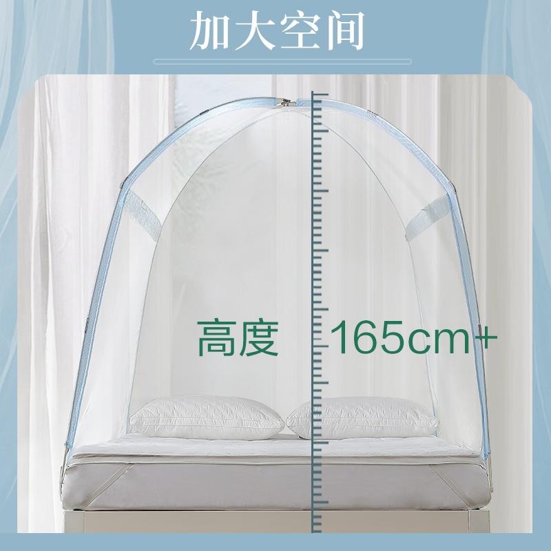 富安娜蒙古包双开门1.5米加密加厚有底蚊帐1.8m床双人家用免安装