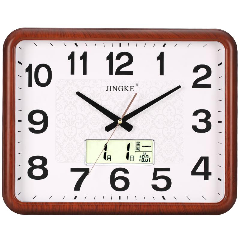 钟表客厅挂钟方形家用静音时钟个性创意挂表现代简约多功能石英钟