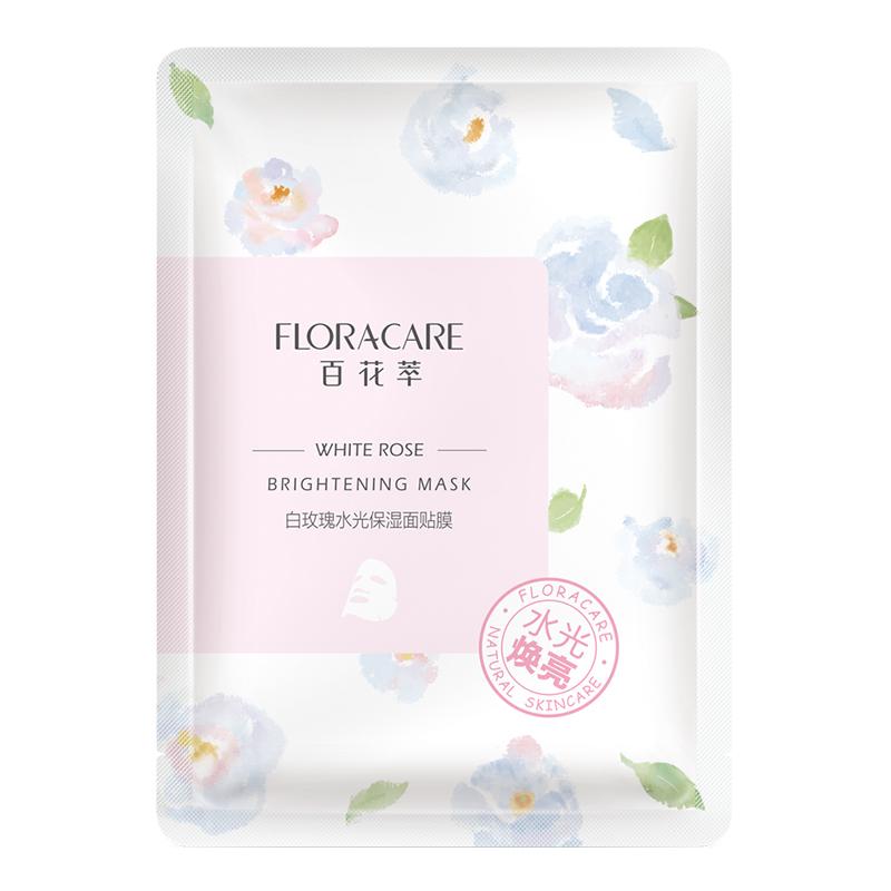 欧诗漫百花萃白玫瑰面膜补水保湿提亮肤色女护肤品免洗面膜正品