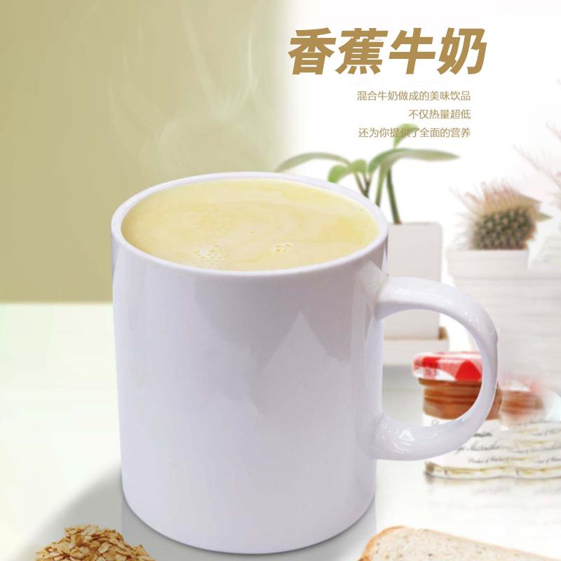 香蕉牛奶粉奶茶店专用大袋装冲饮速溶家用营养速溶营养早餐奶500g