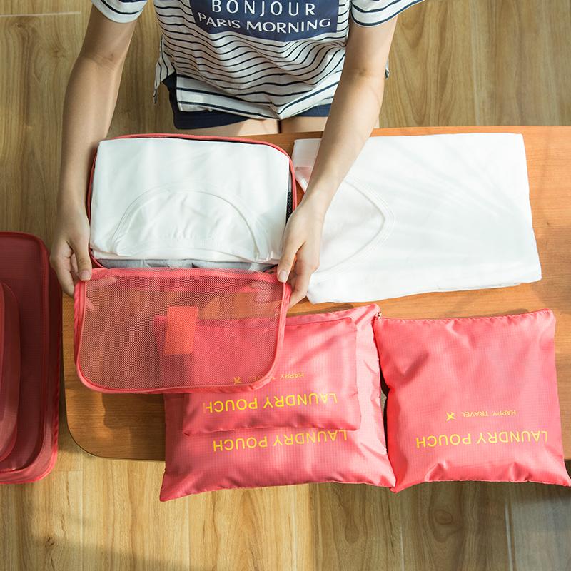 旅行收纳袋套装女行李箱整理包旅行衣服收纳包便携衣物行李分装袋