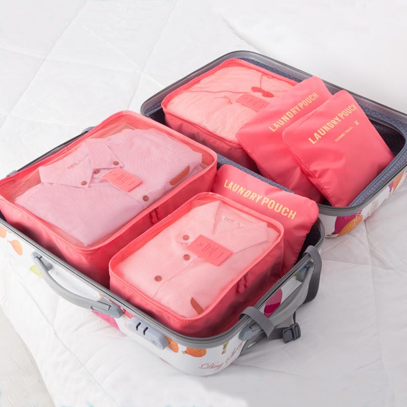 旅行收纳袋套装行李箱整理密封袋衣服打包袋旅游衣物分装袋收纳包