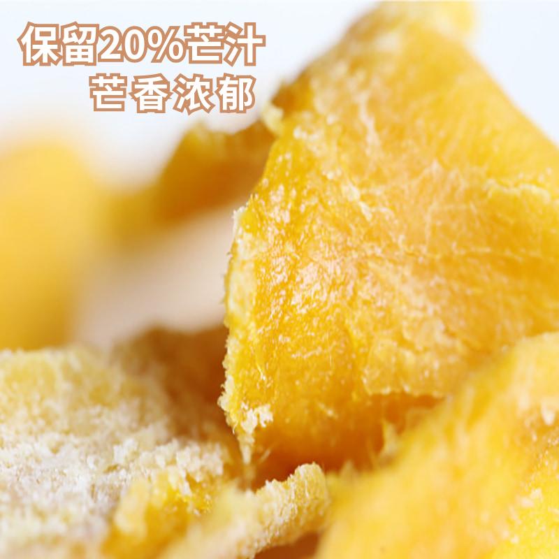 芒果干一斤装箱装水果干蜜饯小吃芒果干大袋小零食买一送一500g