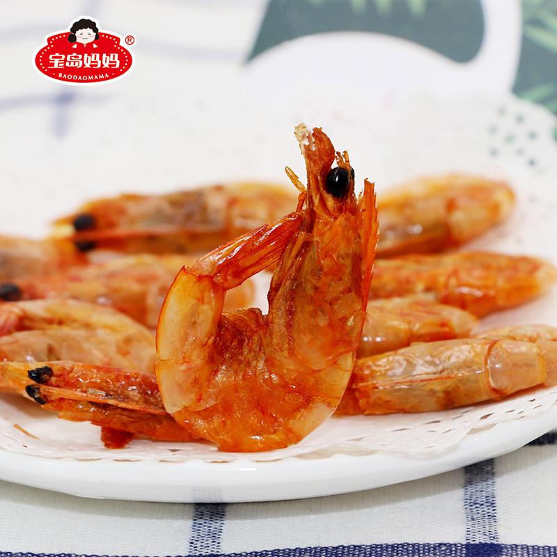 宝岛妈妈 拳拳虾18g*袋风味即食烤虾海鲜脆虾烤虾干孕妇零食