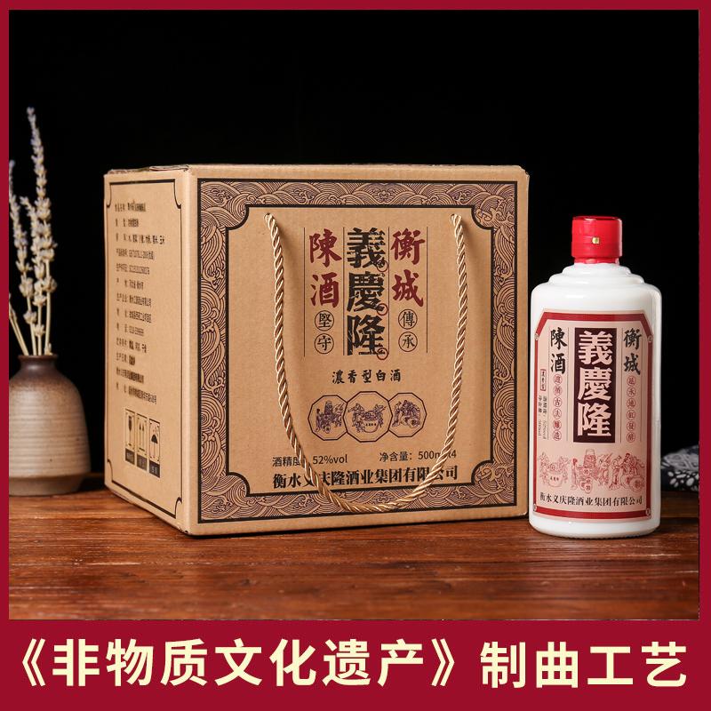 【非物质文化遗产】青小乐白酒礼盒装 浓香型纯粮食酒52度整箱4瓶