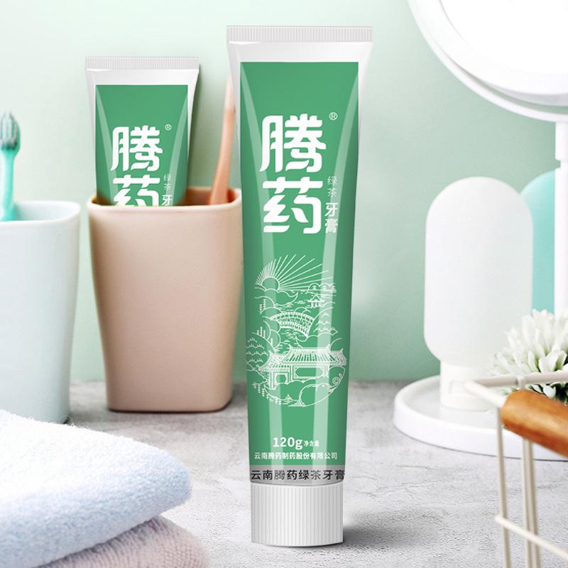 云南腾药绿茶120g*2支无氟牙膏持久清新口气保护牙龈草本植物牙膏
