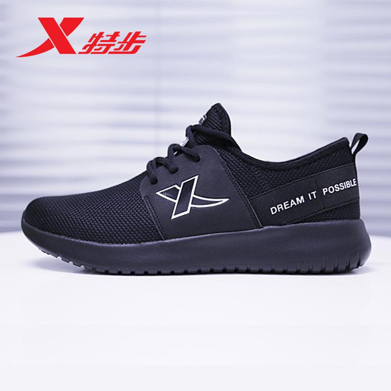 特步男鞋秋季跑步鞋网面鞋子新款鞋男轻便透气休闲鞋网面鞋运动鞋