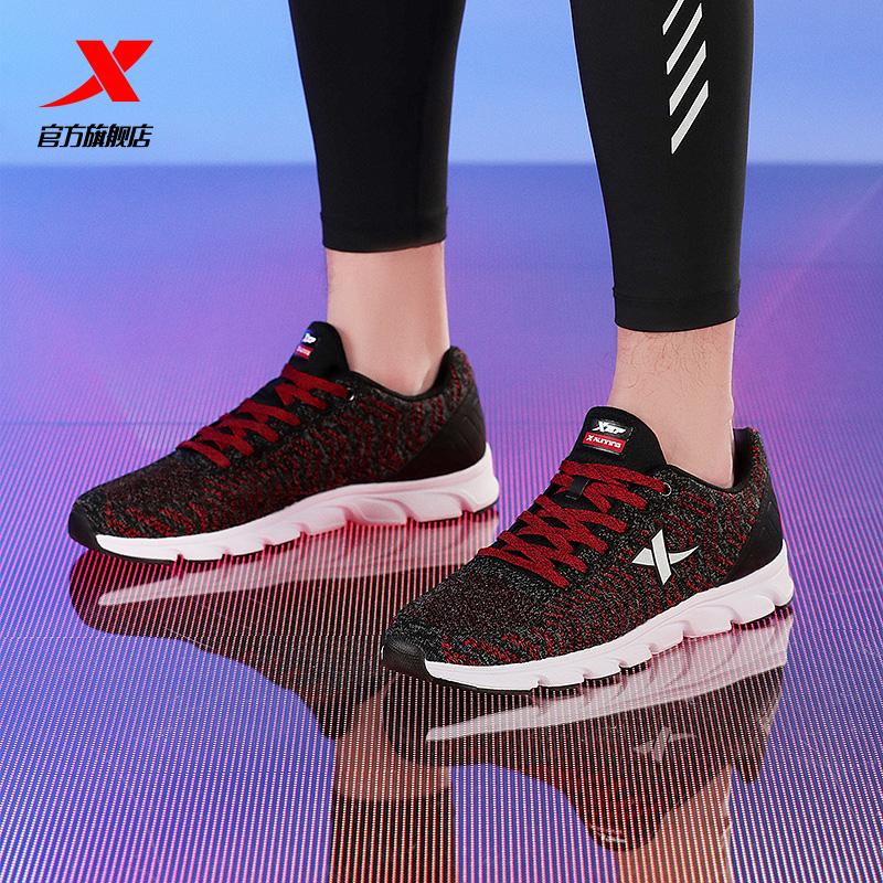 特步男鞋跑步鞋轻便运动鞋男2020春季网面男士减震跑鞋休闲鞋鞋子
