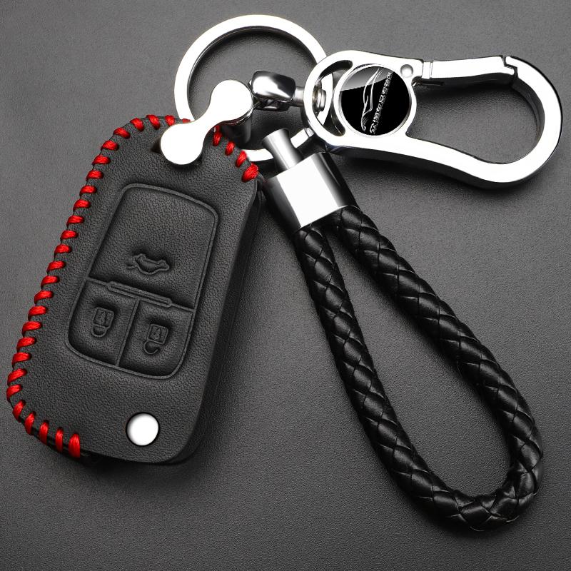 别克英朗君威朗凯越钥匙套昂科威君越gl68汽车钥匙包2018款真皮扣