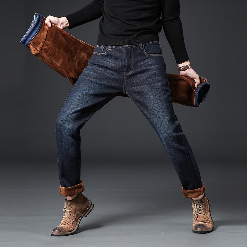 牛仔裤男青年宽松直筒商务休闲男装弹力男士长裤中高腰加绒加厚