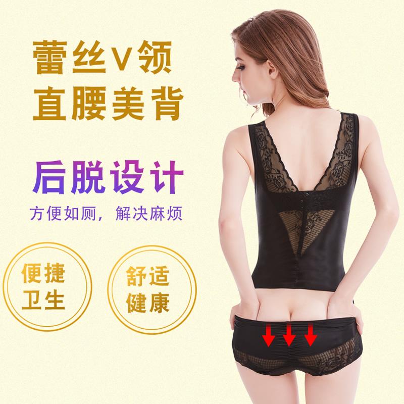 美人G计塑身内衣正品美体提臀产后燃脂瘦身收腹束腰连体束身塑形