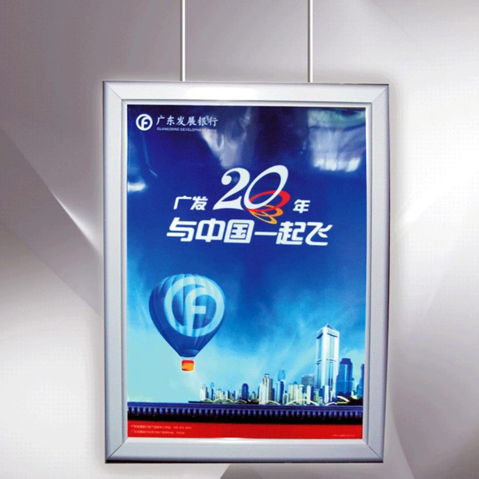 双面led招牌灯箱50x70高亮四边开启式铝型材超薄发光图片