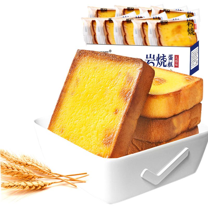 岩烧乳酪吐司500g整箱