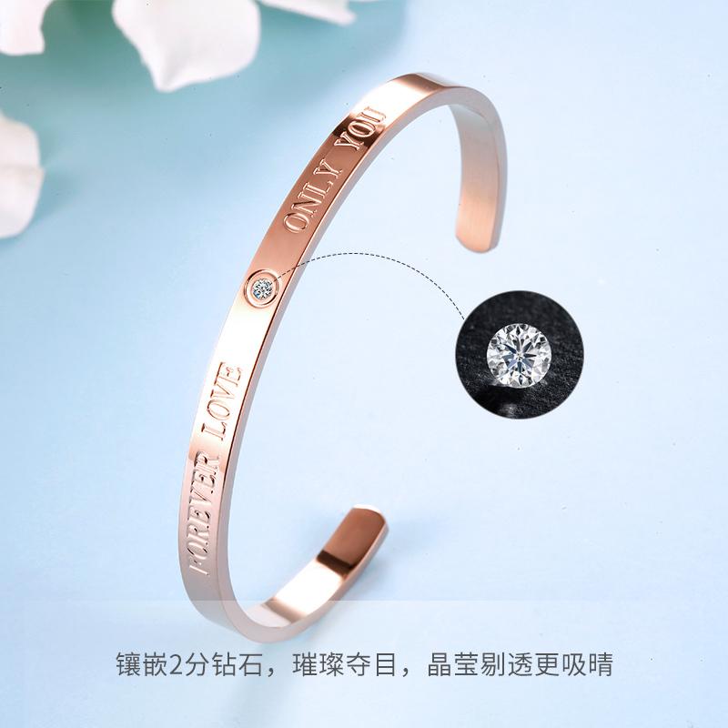 诗华珠宝钻石手镯女玫瑰金色钻石手链宽版简约开口砖石手镯手环