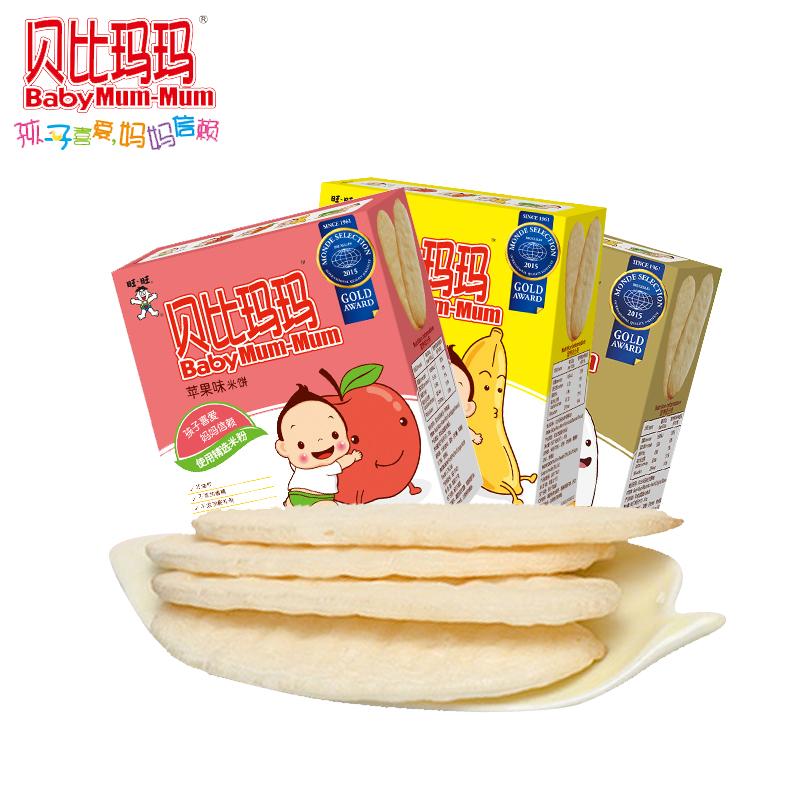 贝比玛玛米饼非婴儿宝宝辅食儿童零食三盒(原味+苹果味+香蕉味)