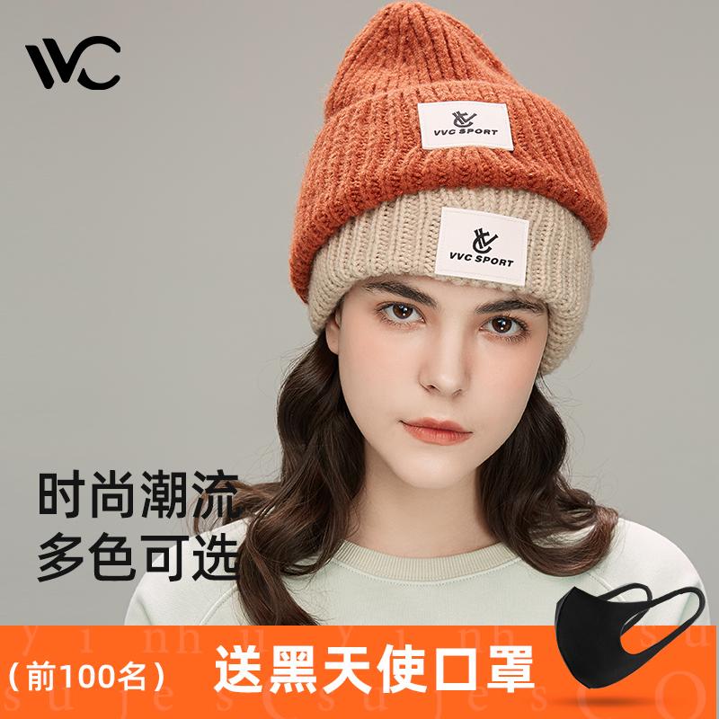 VVC毛线帽子男女士秋冬季大头围圆脸适合的针织帽保暖冷帽护耳ins