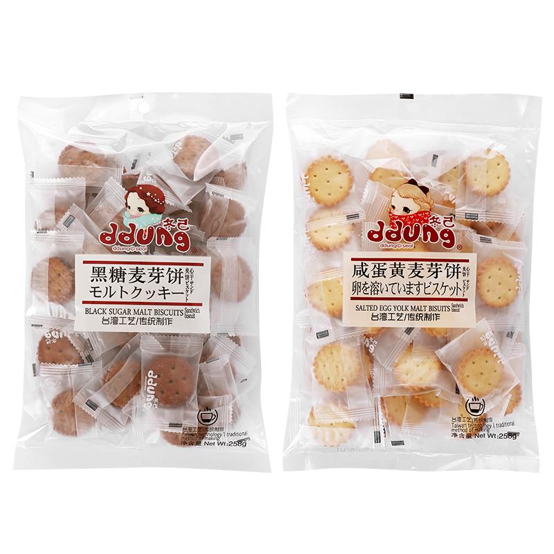 冬己咸蛋黄麦芽饼干106g*5包 网红零食黑糖焦糖咸蛋黄夹心小饼干