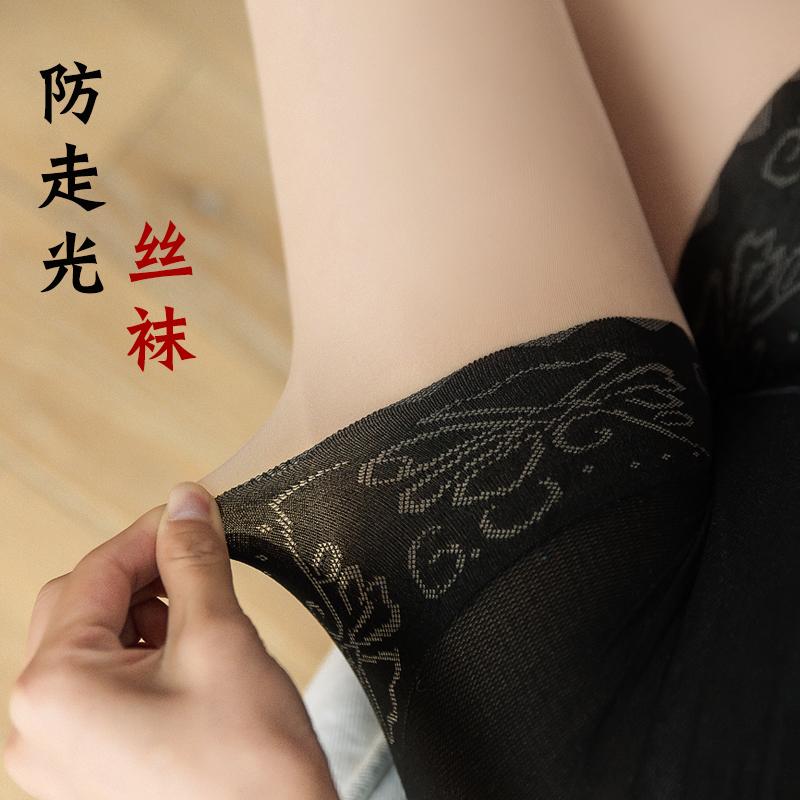 安全裤丝袜女薄款二合一女防勾丝任意剪防走光防狼网红菠萝丝袜子