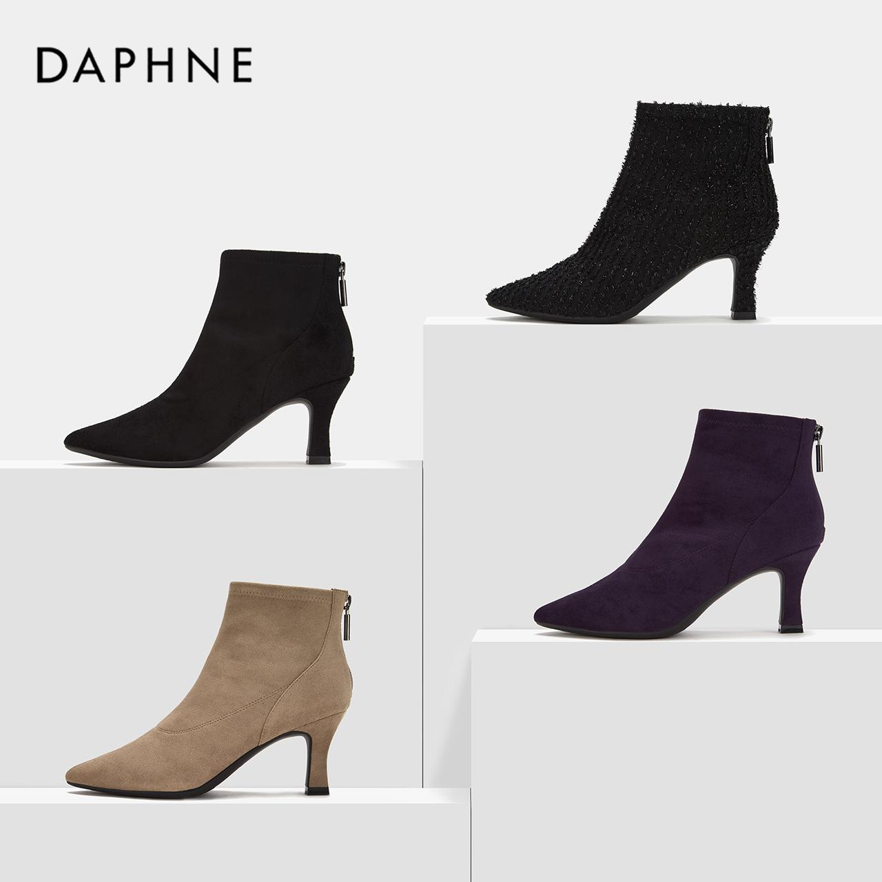 秋简约尖头中跟踝靴优雅套脚时装靴 2019 达芙妮 Daphne