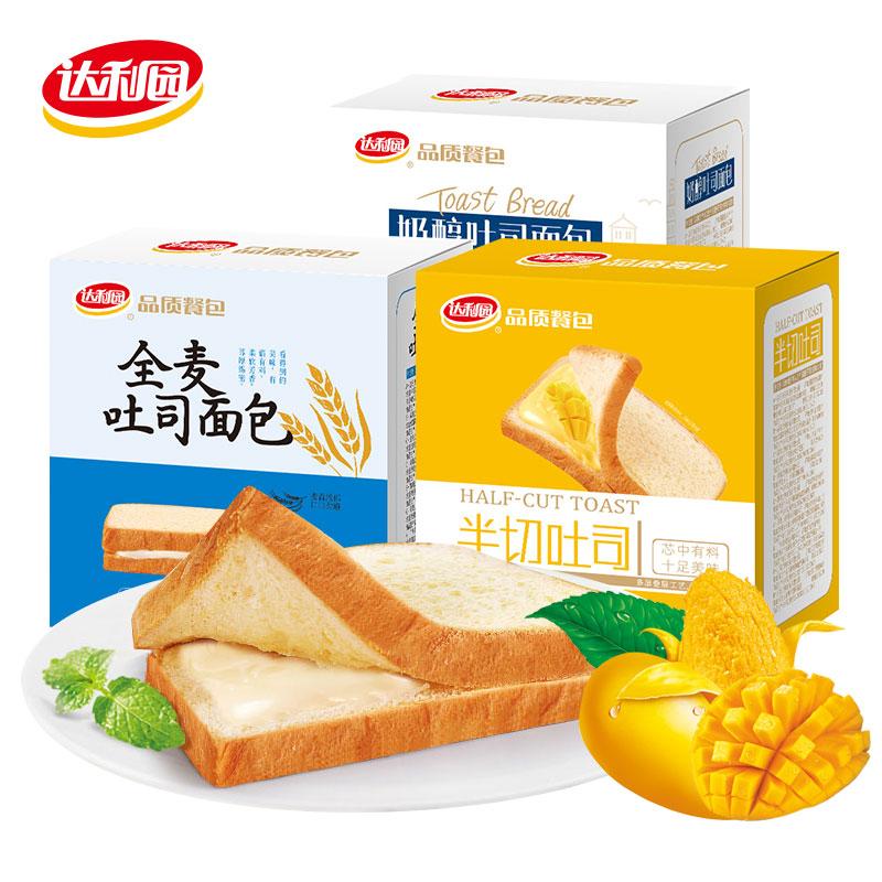 达利园全麦吐司面包675g*2早餐切片买一箱送一箱好吃的零食整箱批