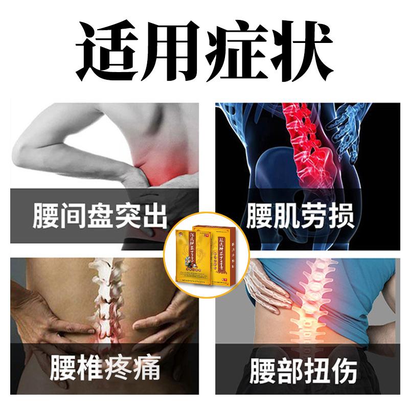 黑膏药颈椎肩周关节疼痛风湿腰椎盘突出10贴装医用冷敷贴膏药贴