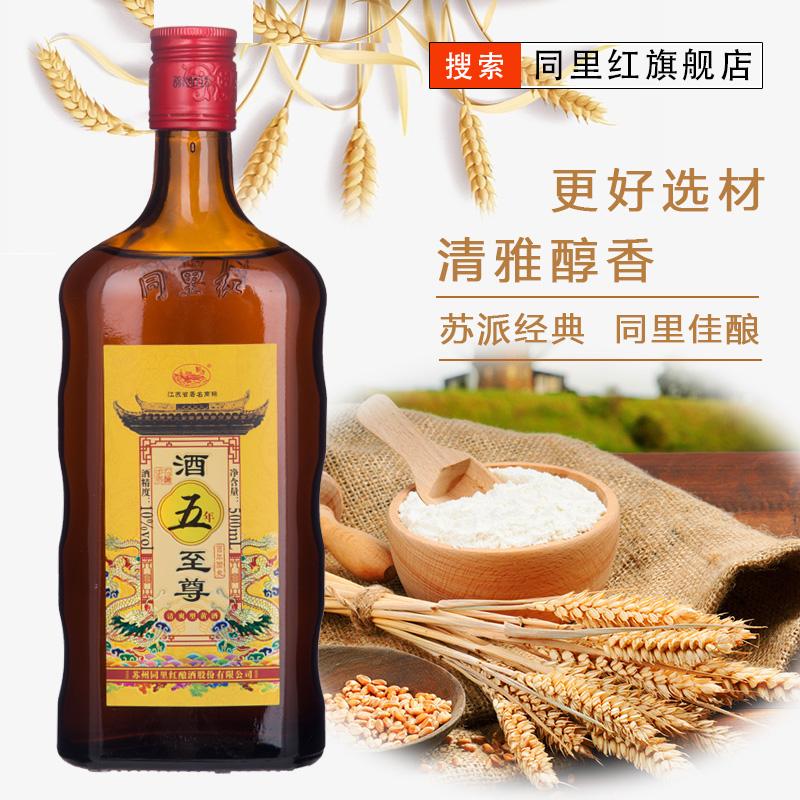 【官方自营】同里红5年陈清雅型黄酒花雕酒手工加饭酒6瓶装整箱