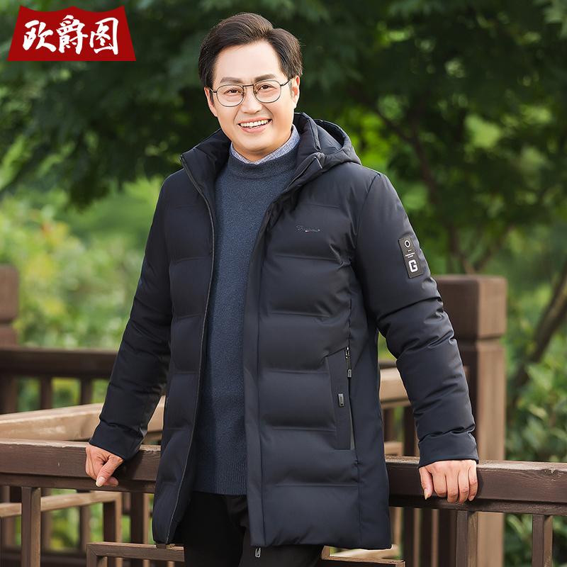 中老年人棉衣男中年冬季棉袄中长款爸爸羽绒棉服冬装外套加绒加厚