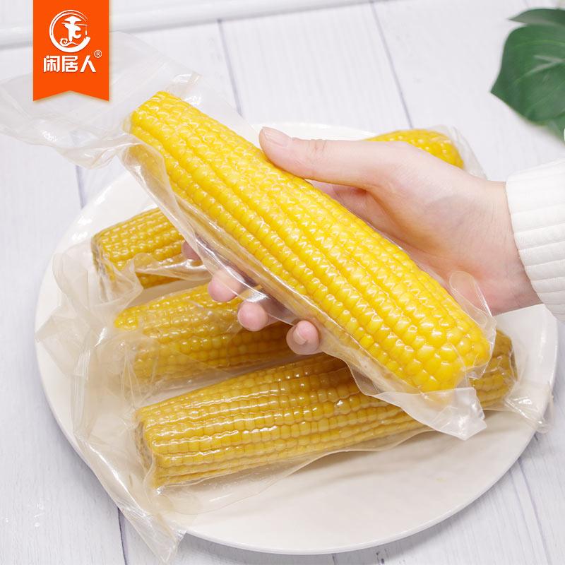 闲居人东北非转基因黄糯玉米真空黄黏玉米老玉米棒6支装约1.5kg