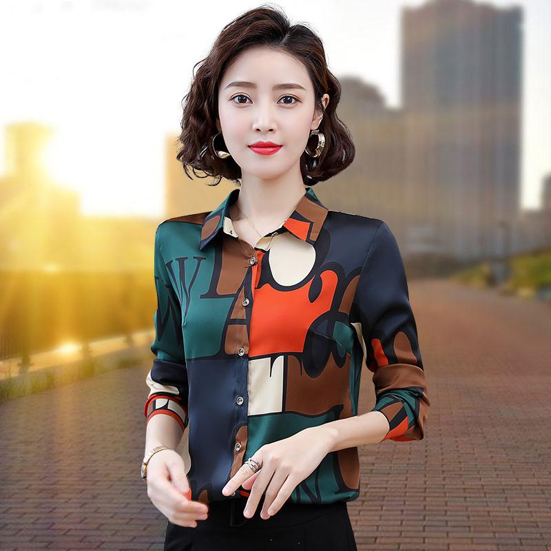 印花雪纺衬衫女长袖2021年春装新款韩版碎花衬衣洋气上衣打底小衫