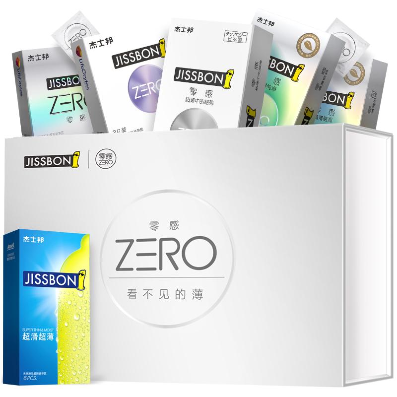 杰士邦零感超薄避孕套0.01日本001安全套套男用003旗舰ZERO官网极