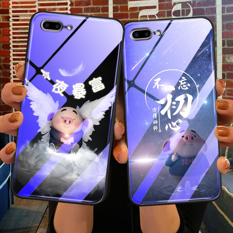 苹果7plus手机壳6splus女6plus苹果8plus蓝光玻璃6s防摔8p可爱全包iphone8猪小屁七八软硅胶iphone个性情侣套