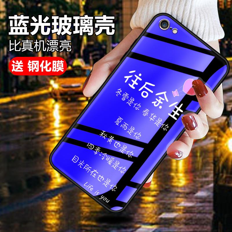 苹果6splus手机壳女6款6s潮7壳8套7plus玻璃8plus后壳6plus防摔个性创意全包iphone情侣手机壳8plus硬壳套