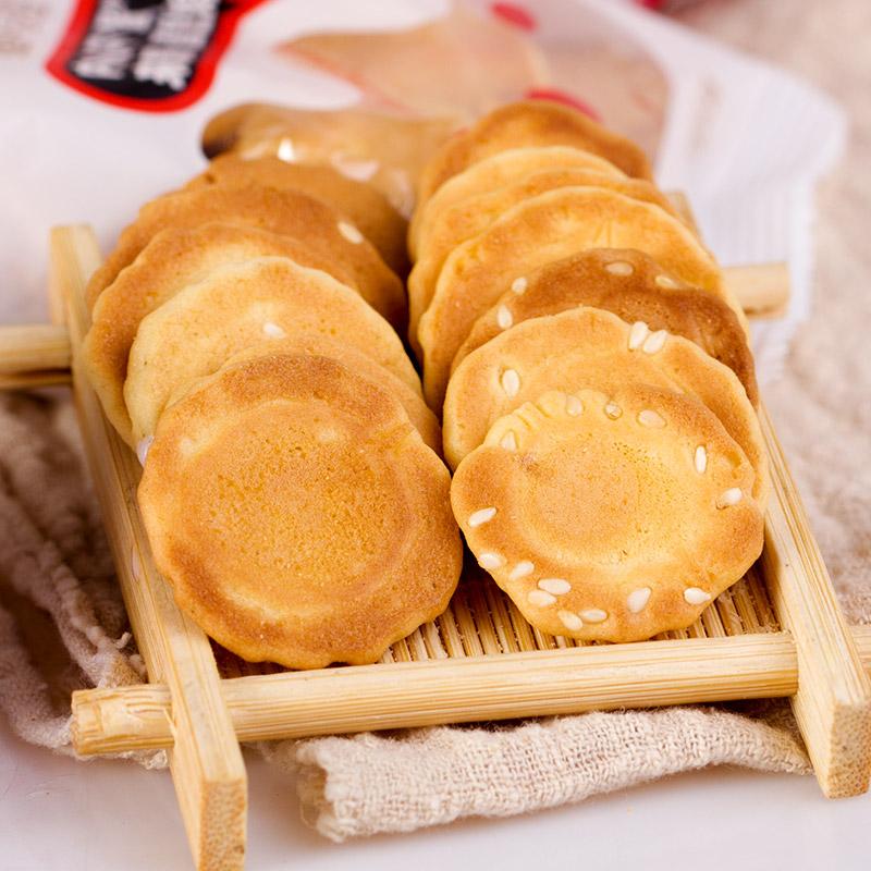 港益网红蛋黄煎饼整箱薄脆鸡蛋芝麻饼干消磨时间耐吃的小零食散装