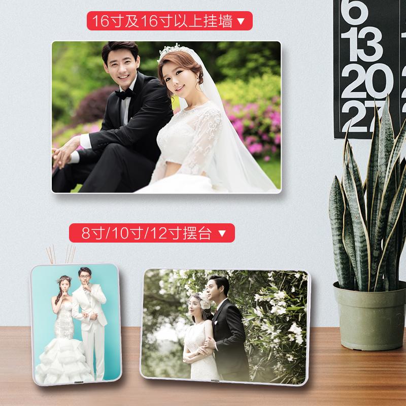 韩版婚纱照放大相框摆台创意 洗照片定制加相框欧式儿童8 10 12寸
