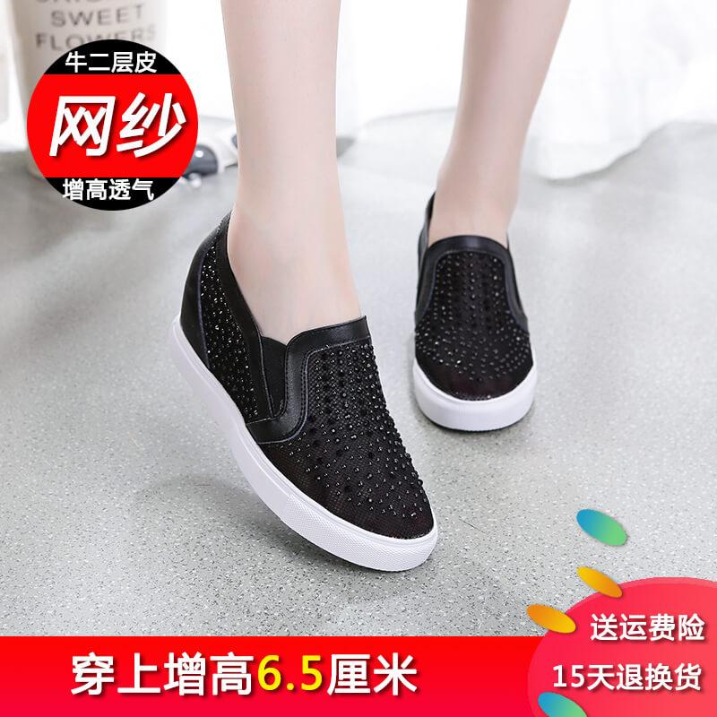 乐福女鞋真皮坡跟镂空透气网纱单鞋懒人水钻夏季内增高女网面网鞋
