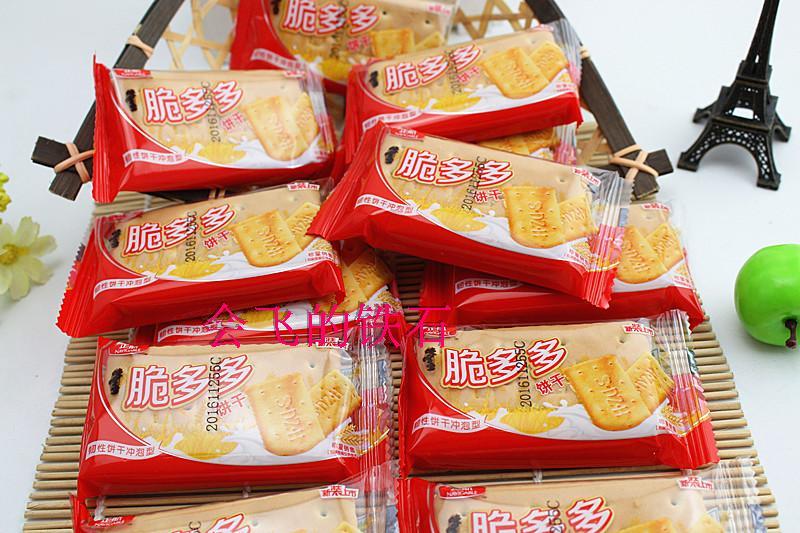 山东沂蒙特产正航脆多多项链正航钙奶饼干原产地发货拍5斤包邮欧时力同款饼干图片