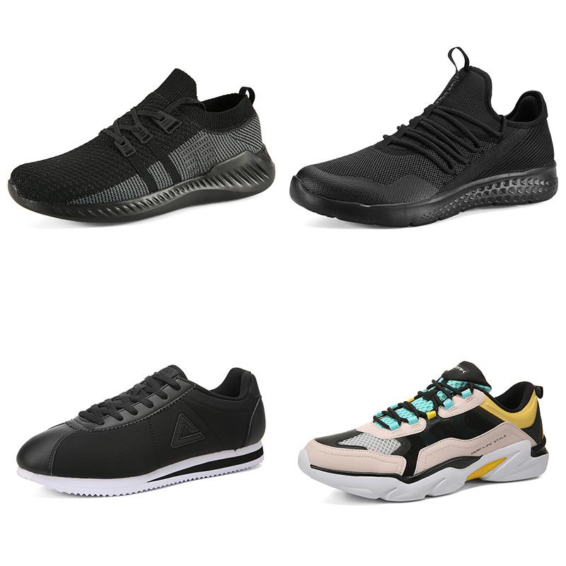 匹克运动鞋男2020春夏季跑步鞋网面透气特价女鞋品牌断码清仓男鞋