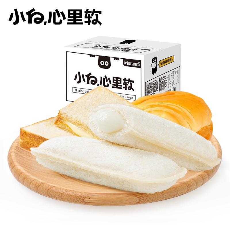 小白心里软乳酸菌酸奶小口袋面包夹心吐司网红零食早餐520g*2整箱