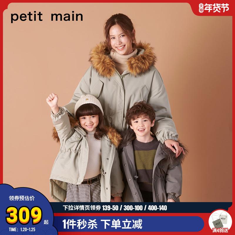 日本超高人气童装品牌 petit main 2020秋冬新款日系亲子派克羽绒服+凑单品