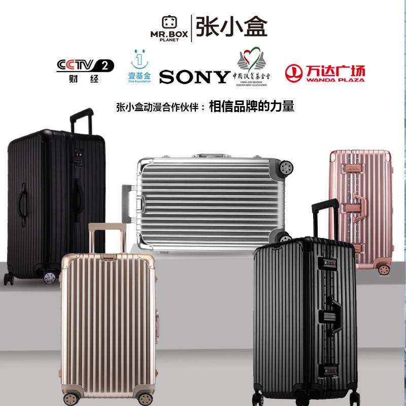 超大行李箱男大号旅行箱大容量韩版32寸万向轮30拉杆箱子28女密码