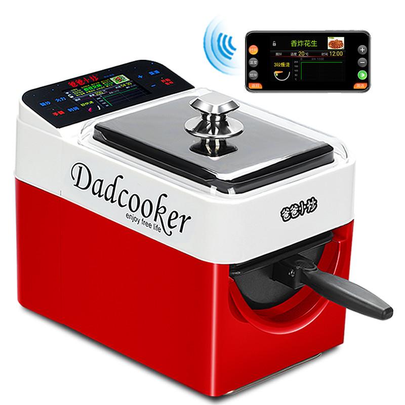 爸爸小炒家用智能全自动炒菜机器人烹饪锅无油烟不沾炒货机电炒锅