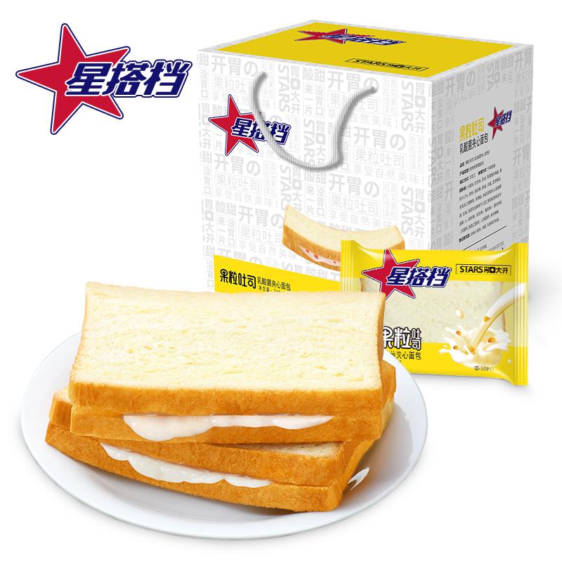 星搭档夹心切片吐司面包整箱儿童网红休闲零食品糕点营养学生早餐