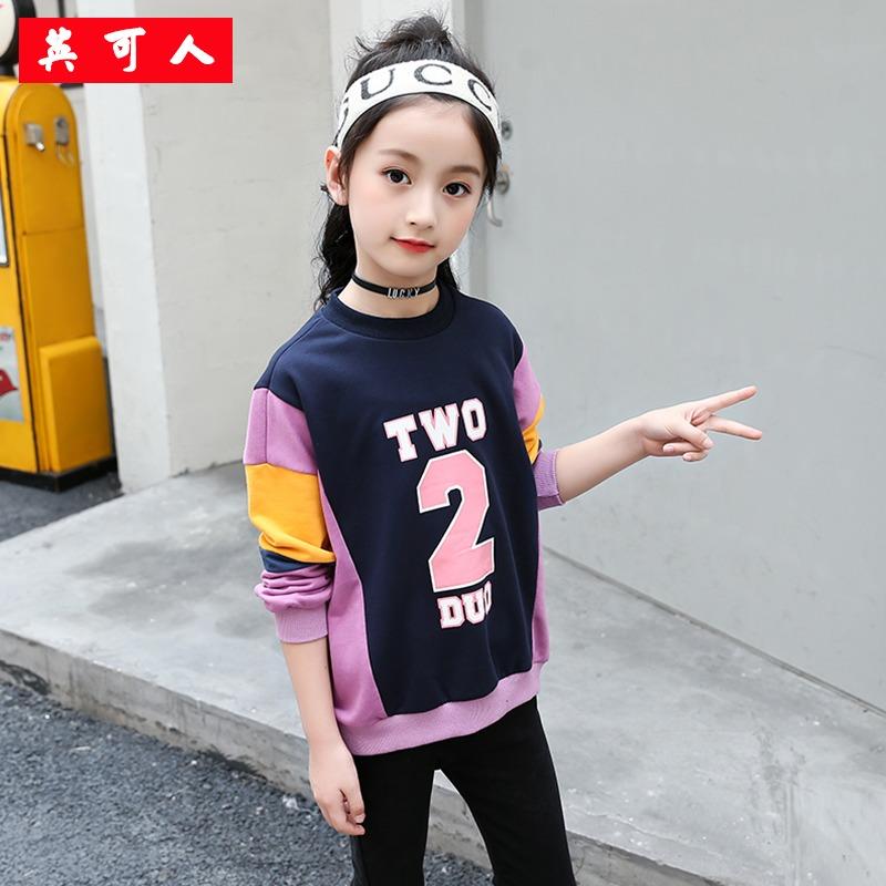女童拼色套头卫衣韩版女孩春季装女中童10大童儿童宽松洋气打底衫