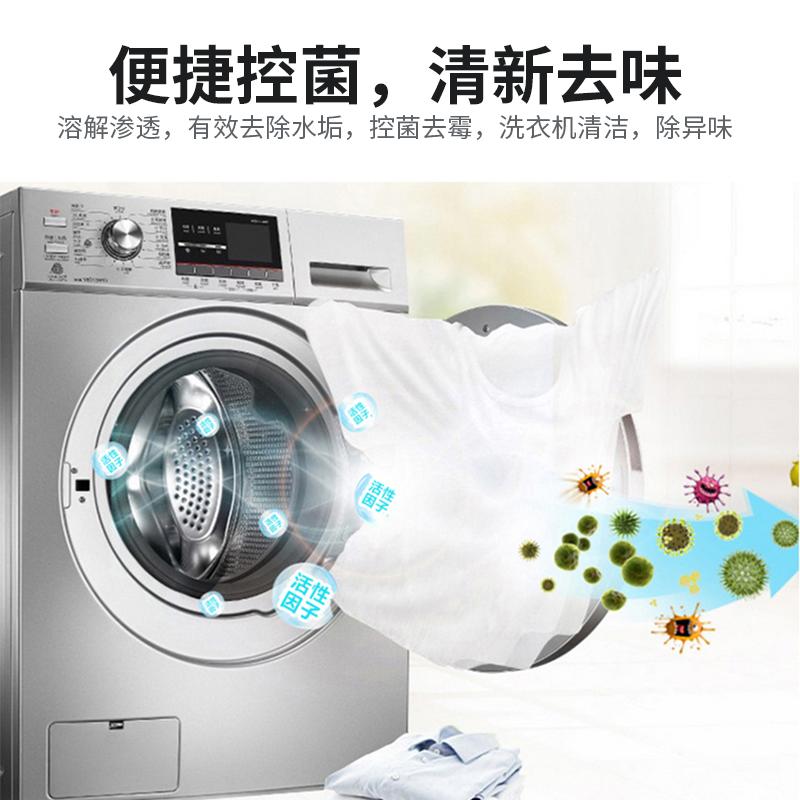 日本全自动洗衣机槽清洁剂 洗衣机清洗剂 洗衣机内槽泡腾片10片装