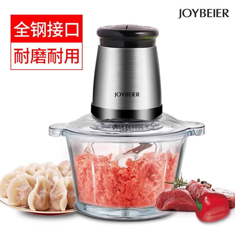乔倍尔 SD-JR32料理绞肉机家用不锈钢多功能搅拌剁辣椒蒜泥肉馅